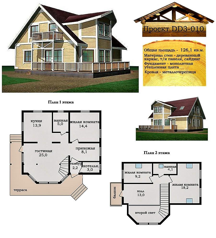 Проект каркасно-щитового дома 126,1 м2. Проект дома бесплатно при заказе строительства