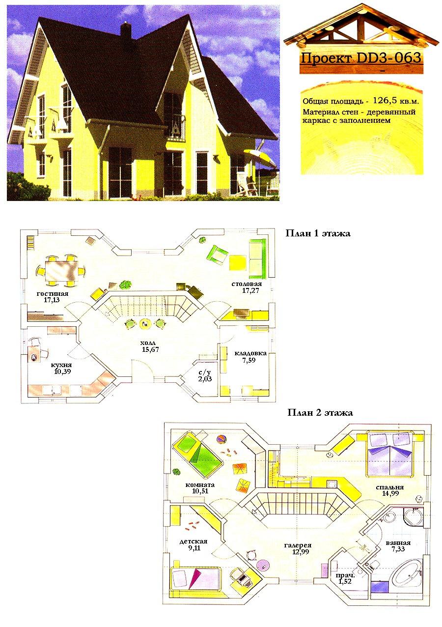Проект каркасно-щитового дома 126,5 м2 . Проект дома бесплатно при заказе строительства