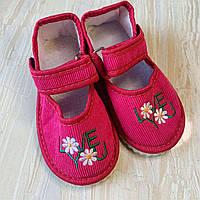 Текстильные тапочки р25-27 для девочки