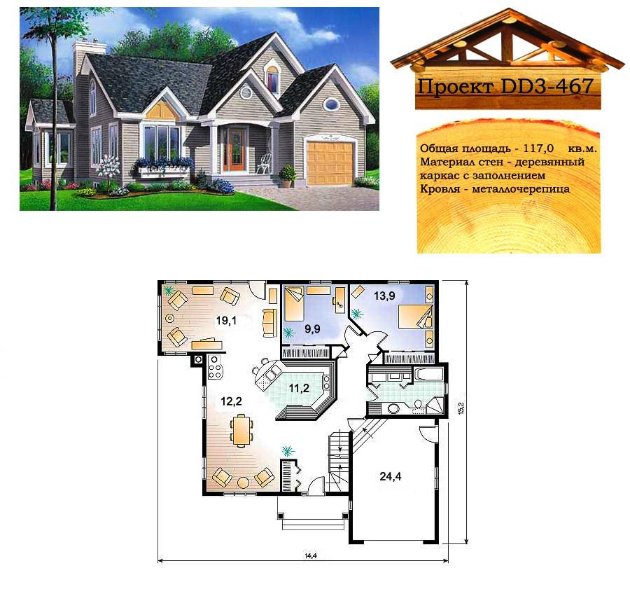 Проект каркасно-щитового дома  117 м2. Проект дома бесплатно при заказе строительства
