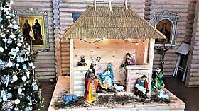 Рождественский вертеп, шопка в Украине, церковная мебель