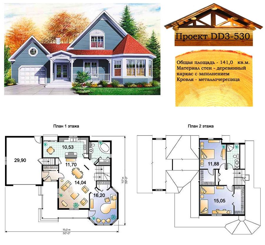 Проект каркасно-щитового дома с заполнением 141 м2. Проект дома бесплатно при заказе строительства