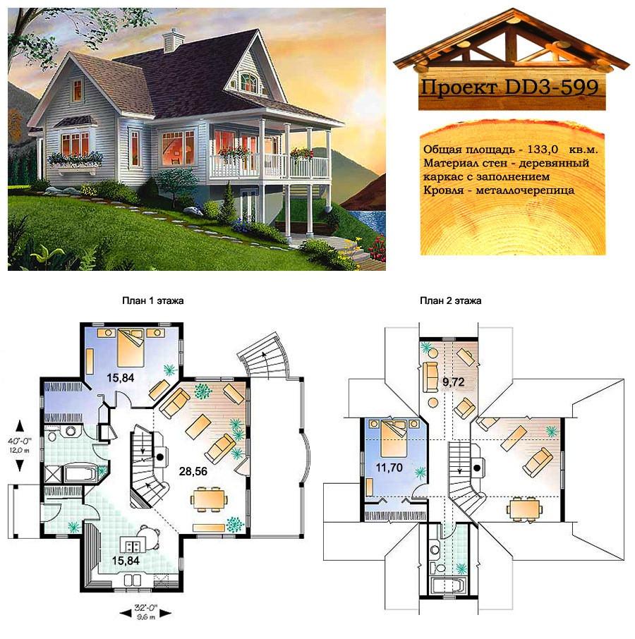 Проект каркасного дома с заполнением 133 м2. Проект дома бесплатно при заказе строительства