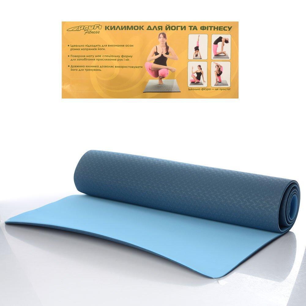 Йогамат Коврик для йоги и фитнеса 6мм, Не скользит! (1,83*61см) MS 0613-1-BL