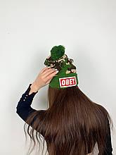 Камуфляжная шапка с помпоном obey