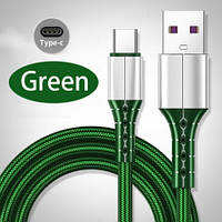 Кабель USB Cable For Type-C 3A (1м) Geen/Зелений