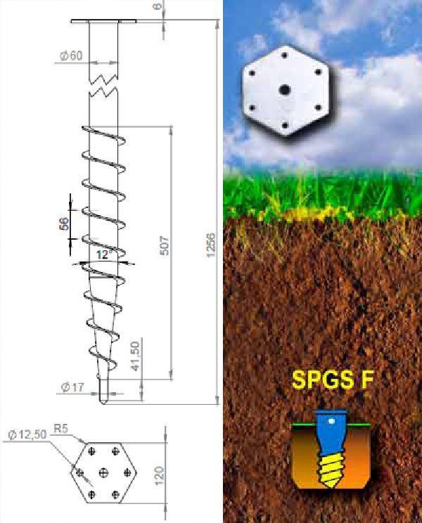 Винтовые сваи SPGS - F 60 x 1500 x 2