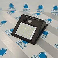 Світильник LED smd IP65 з датчиком руху і освітленості на сонячних батареях LM33001, фото 1