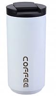 Термостакан 350 ml белый