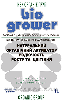 BIO GROWER