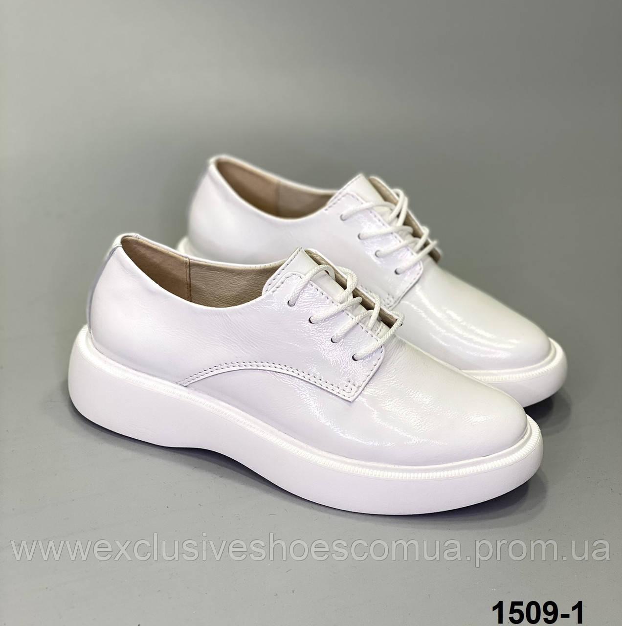 Туфлі жіночі шкіряні білі на шнурівці