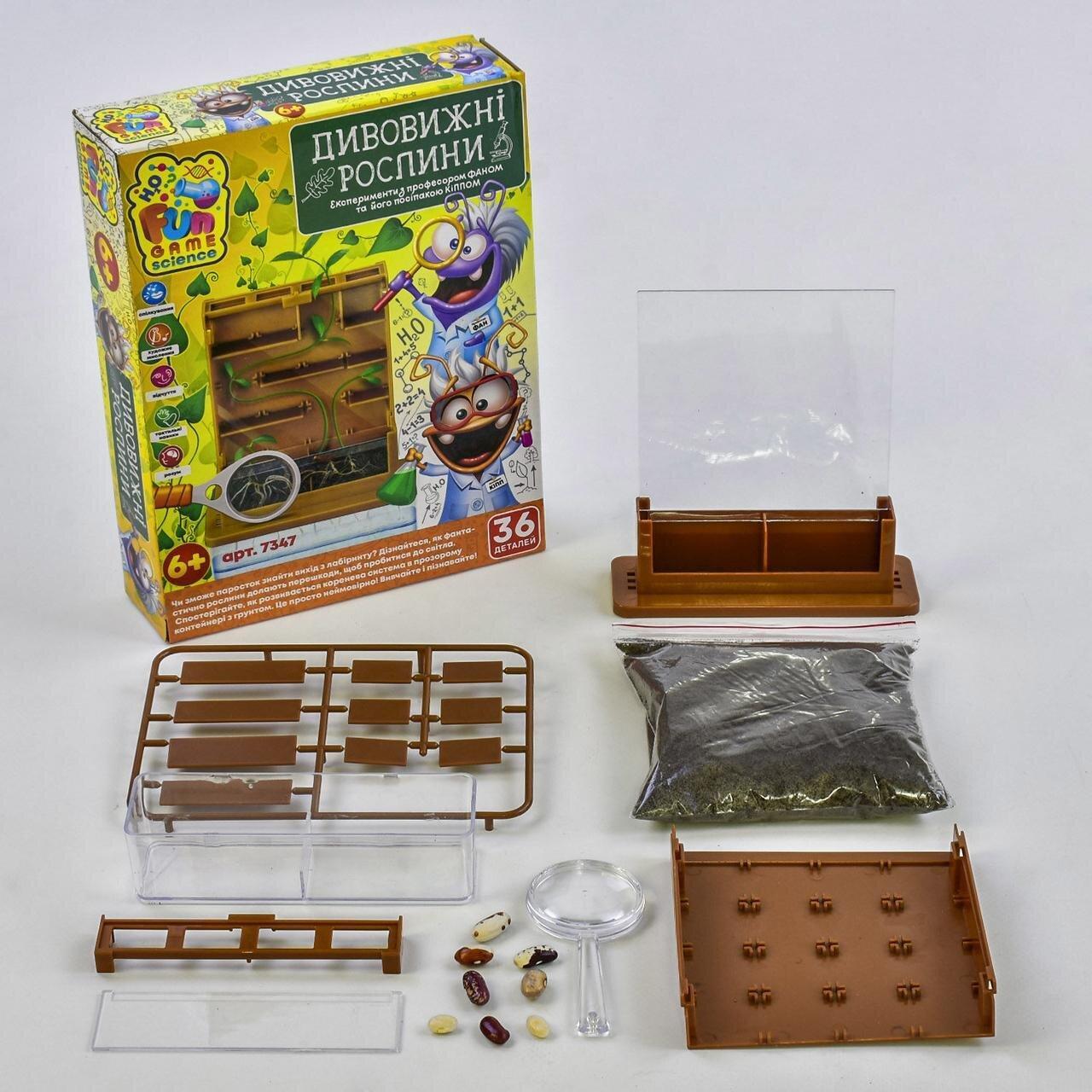 """Набор для опытов """"Дивовижні рослини"""" 7347 FUN GAME"""