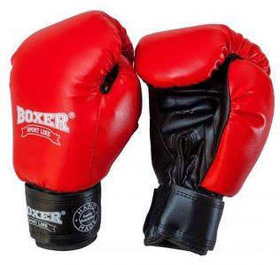 Перчатки бокс ЭЛИТ 16 оz кожа, красные BOXER