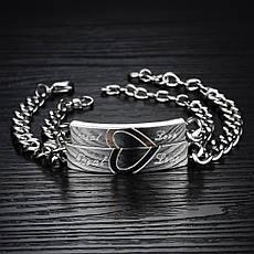 """Парные браслеты для двоих влюбленных половинки сердца цепь медицинская сталь гравировка """"Настоящая любовь"""", фото 3"""