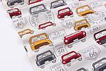 """Клапоть фланелі """"Сірі, червоні і жовті машини"""" на білому фоні, розмір 37*71 см, фото 3"""