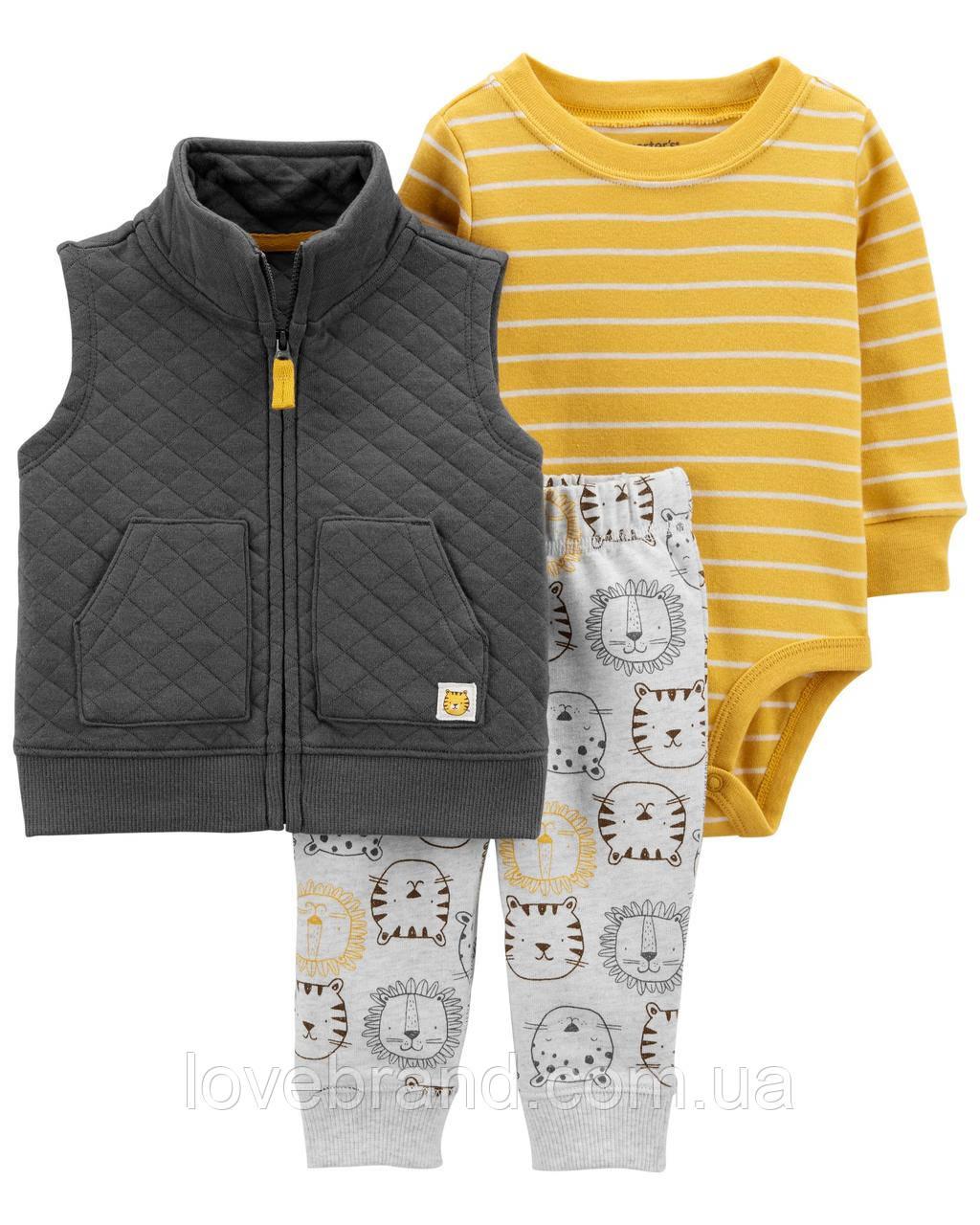 Комплект тройка для мальчика carters, жилетка + штаны + боди картерс - 9 мес/67-72 см