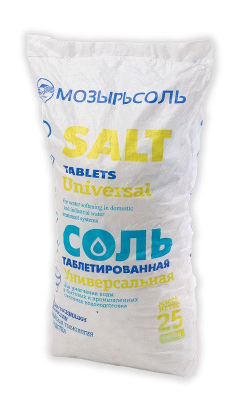 Таблетована сіль Ecosoft ECOSIL (KECOSIL)