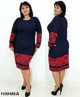 Платье большого размера женское,весна 2021 58 60 62 64р