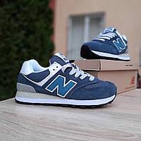 Женская замшевая обувь New Balance 574 (сине-зеленые) О20033 демисезонные кроссовки