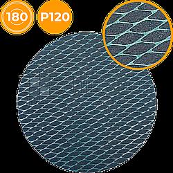 Шлифовальный круг 180 мм P120, наждачный круг на липучке, наждачка для шлифмашинки и шлифовального станка