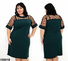Платье зеленое женское вечернее ,рукава сетка/флок 48 50 52 54 56