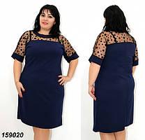 Платье женское вечернее ,рукава сетка/флок 48 50 52 54 56
