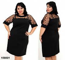Платье черное женское вечернее ,рукава сетка/флок 48 50 52 54 56
