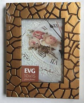 "Фоторамка сувенір. ""EVG FRESH"" 10х15 №2185-4 gold"