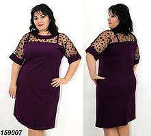 Платье фиолетовое женское вечернее ,рукава сетка/флок 48 50 52 54 56