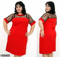 Платье красное женское вечернее ,рукава сетка/флок 48 50 52 54 56