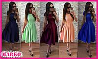 Стильное летнее коктейльное женское платье с пышной юбкой. Бордо, Темно-синий, Красный, Мята, Персик, Электрик