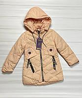 Демісезонна куртка на синтепоні для дівчаток. 92 - 116 зростання.