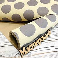 Бумага подарочная крафт в большие горохи серые  48см/10м  для упаковки и декора, фото 1