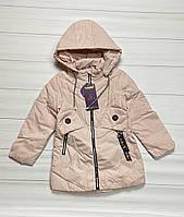 Демісезонна куртка на синтепоні для дівчаток. 92 - 104 зростання.