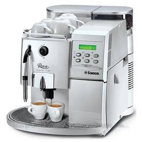 Saeco Royal Автоматическа зерновая кофеварка в аренду
