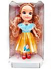 Музыкальная Кукла Shining Princess в цветном кружевном платье, фото 2