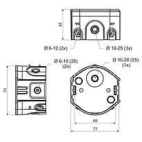 Коробка приладова, з'єднання єднуються між собою; ПВХ; сіра; Ø73х45мм