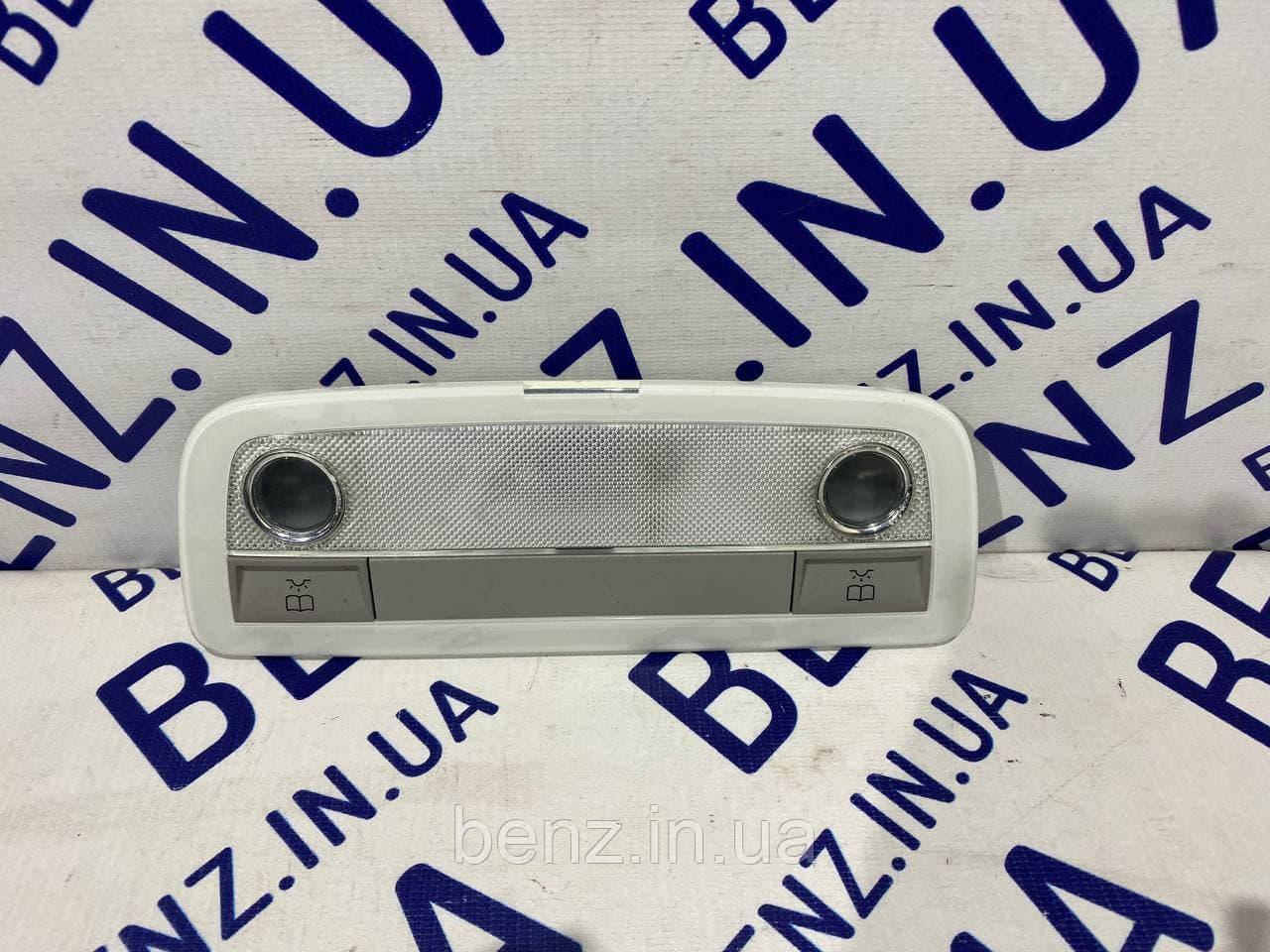 Плафон освітлення салону задній Mercedes W204, S204 A2048204901