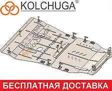 Защита двигателя Subaru Legacy (c 2014 --) Кольчуга