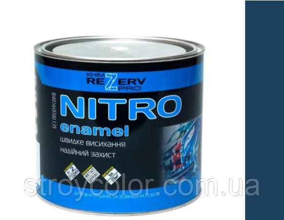 Нітро Синя емаль Хімрезерв 2 кг. (нітроемаль фарба нц-132 khimrezerv pro)