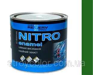 Нитро эмаль Зеленая Химрезерв 0.8кг (нитроэмаль краска нц-132 khimrezerv pro)