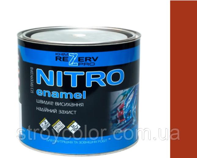 Нитро эмаль Красная Химрезерв 2 кг. (нитроэмаль краска нц-132 khimrezerv pro)