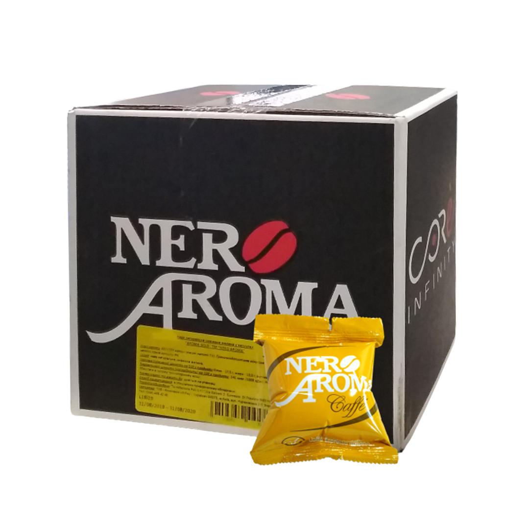 Кофе в капсулах Nero Aroma Caffe Gold 50 шт.