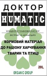 ДОКТОР HUMATIC