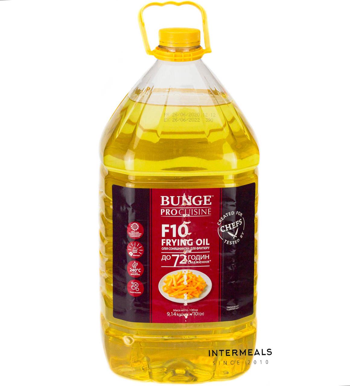 Соняшникова олія для фритюру Bunge Pro F10 (72 години), 10 літрів