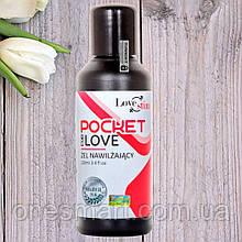 """Универсальный лубрикант на водной основе""""Pocket for Love"""" от LoveStim 100 мл."""