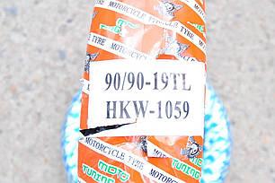 Покрышка 90/90-19 HKW 1059 Enduro, фото 2