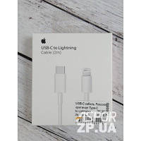 (DS) USB-C кабель Foxсonn оригинал Type-C to Lightning (A1702) (2м)- белый