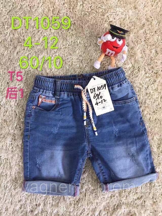 Джинсовые шорты для мальчиков S&D, 4-12 лет. Артикул: DT1059