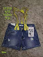 Джинсові шорти для дівчаток S&D, 4-12 років. Артикул: DT203